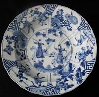Chinees Porselein Merktekens Japans Porselein.Kunst En Antiek Verkoop Chinees Porselein Kangxi