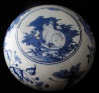 Chinees Porselein Merktekens Japans Porselein.Kunst En Antiek Verkoop Chinees Porselein Kangxi Porselein Antiek
